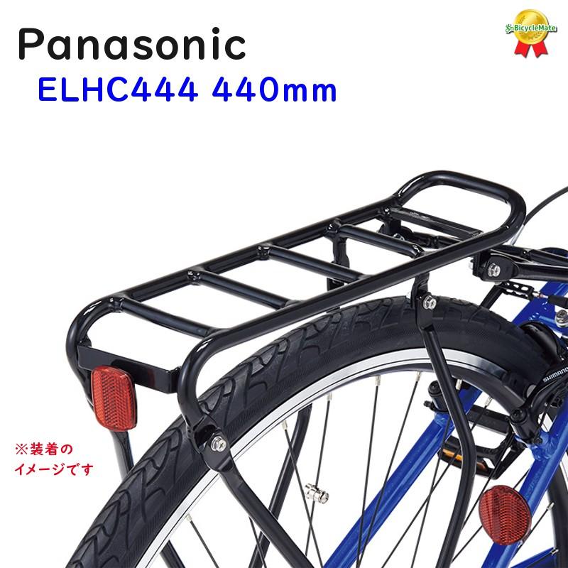 贈答 自転車とご一緒の注文で取り付け無料 パナソニック NCR1701S リアキャリア ELHC444 ヤ ジェッター用 440mm 荷かけ メーカー在庫限り品