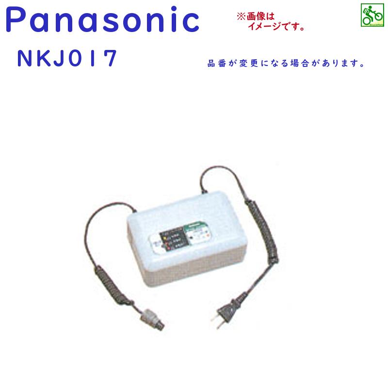 Panasonic パナソニック 電動自転車用 充電器 ニッケル水素 バッテリーチャージャーNKJ017B NKY144B02用