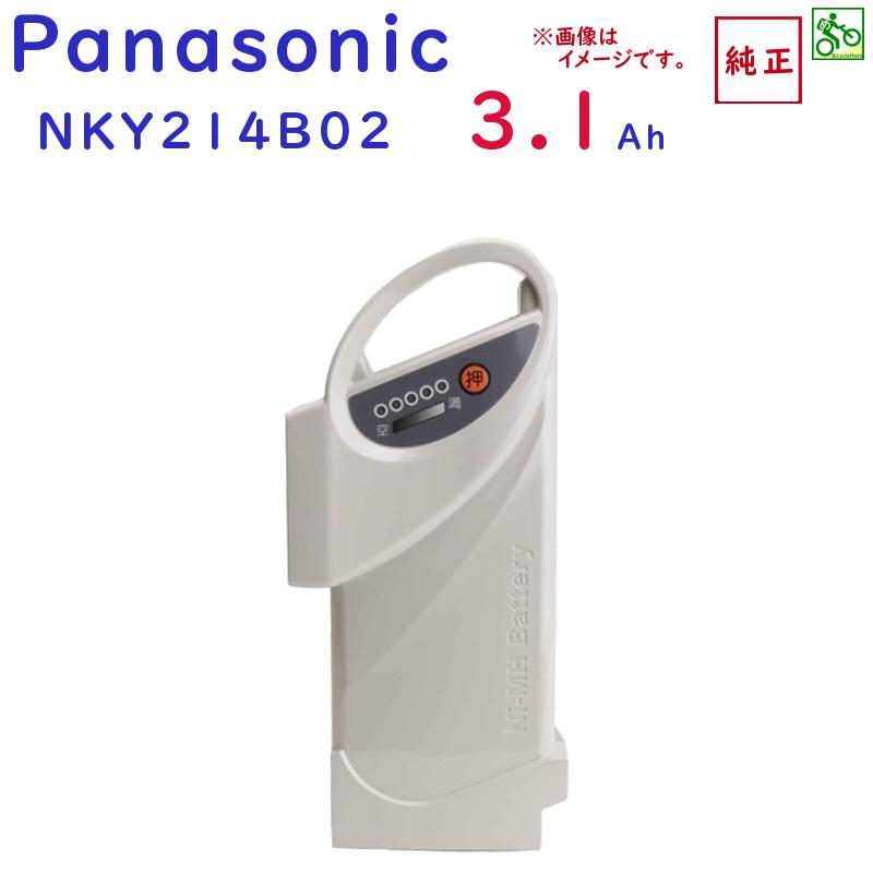 電動自転車 バッテリー パナソニック ニッケル水素3.1A NKY214B02 アルフィットビビ.カジュアルビビ用 電動アシスト