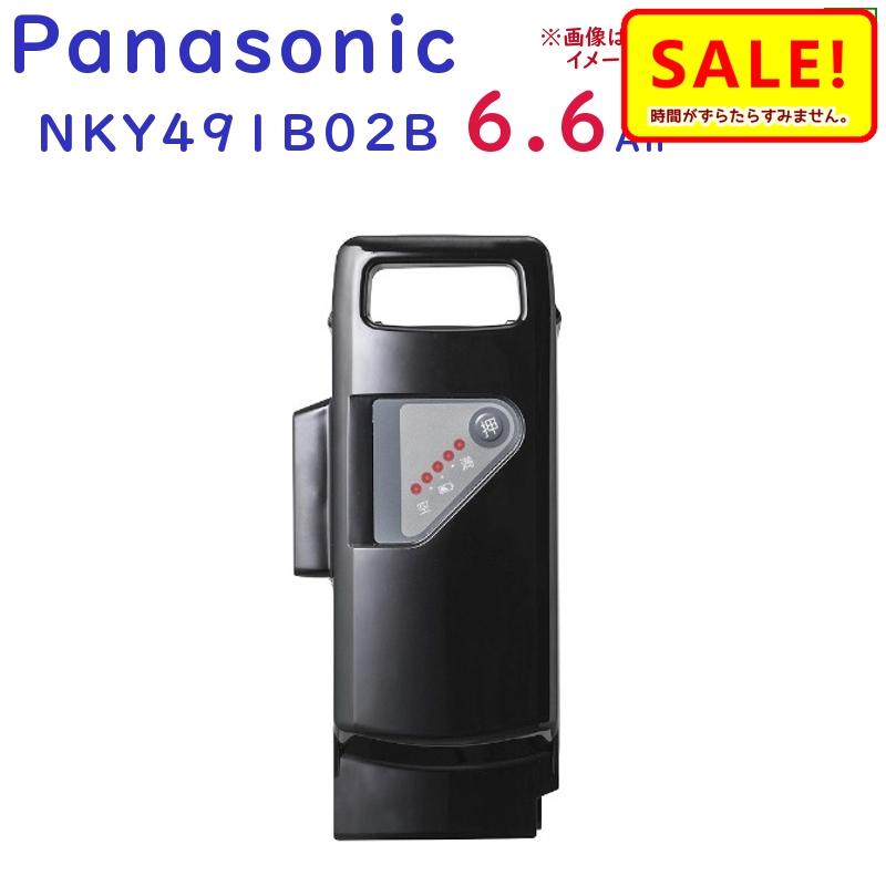 ポイント5倍 16日早朝迄 電動自転車 バッテリー パナソニック NKY491B02 6.6Aリチウムイオンバッテリー 黒