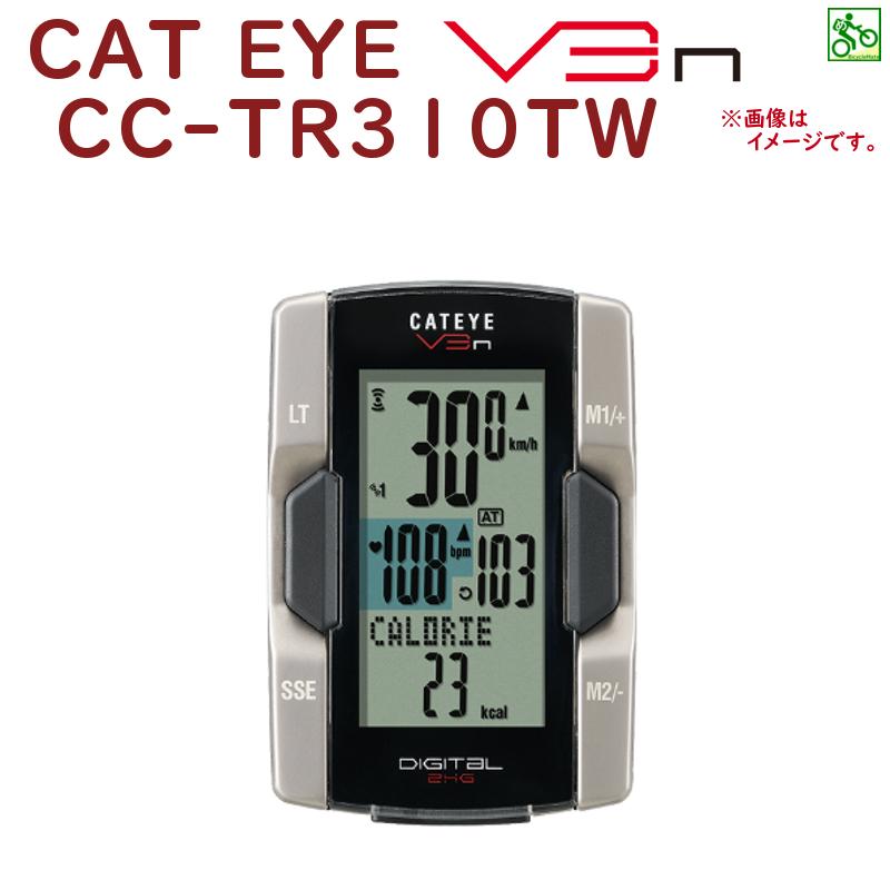 CATEYE CC-TR310TW サイクルコンピューター キャットアイ  デジタルワイヤレス スピードメーター