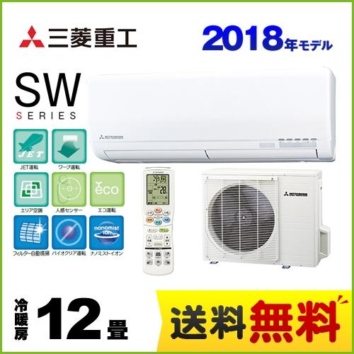 [SRK36SW-W] 三菱重工 ルームエアコン ビーバーエアコン SWシリーズ 上級モデル ハイスペックモデル 冷房/暖房:12畳程度 2018年モデル 単相100V・20A ファインスノー 【送料無料】