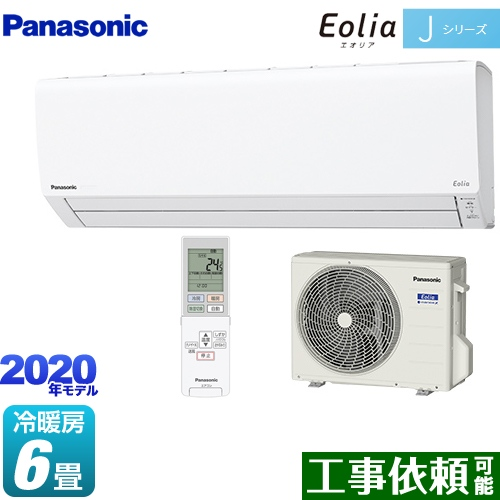 [CS-220DJ-W] パナソニック ルームエアコン ナノイーX搭載モデル 冷房/暖房:6畳程度 Jシリーズ Eolia エオリア 単相100V・15A クリスタルホワイト 【送料無料】
