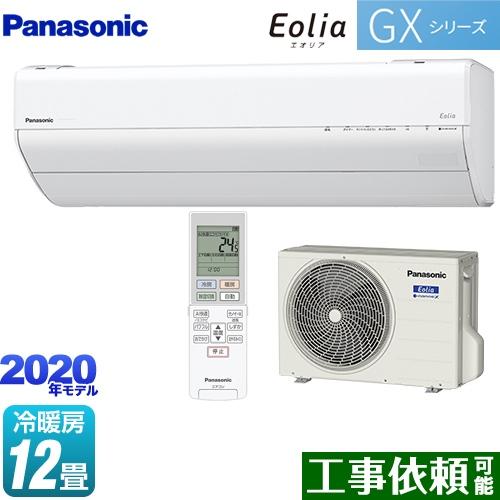 [CS-360DGX-W] パナソニック ルームエアコン 高さコンパクトモデル 冷房/暖房:12畳程度 GXシリーズ Eolia エオリア 単相100V・20A クリスタルホワイト 【送料無料】