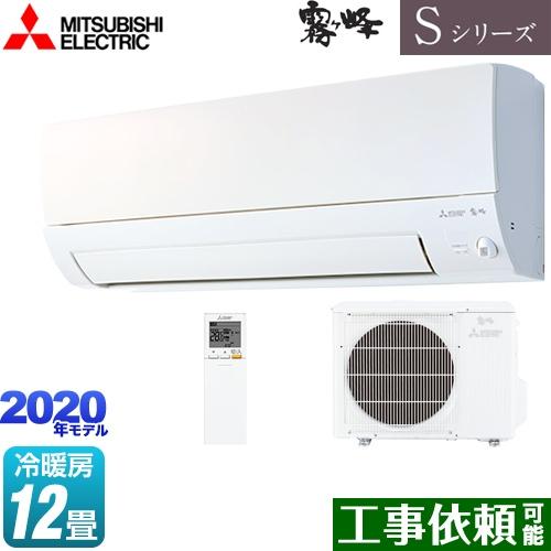 [MSZ-S3620-W] 三菱 ルームエアコン デザインモデル 冷房/暖房:12畳程度 霧ヶ峰Style Sシリーズ 単相100V・15A パールホワイト 【送料無料】