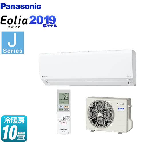 [CS-289CJ-W] パナソニック ルームエアコン Jシリーズ Eolia エオリア ナノイーX搭載モデル 冷房/暖房:10畳程度 2019年モデル 単相100V・15A クリスタルホワイト 【送料無料】