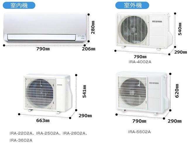 [IRA-2802A] アイリスオーヤマ ルームエアコン Aシリーズ スタンダードモデル 薄型 冷房/暖房:10畳程度 2018年モデル 単相100V・15A