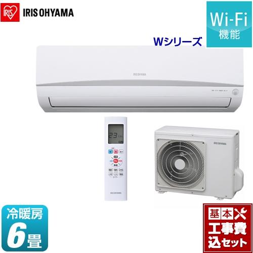 【リフォーム認定商品】【工事費込セット(商品+基本工事)】[IRA-2201W] アイリスオーヤマ ルームエアコン Wシリーズ Wi-Fiモデル 冷房/暖房:6畳程度 無線LAN内蔵 単相100V・15A IRA-2201W 【送料無料】
