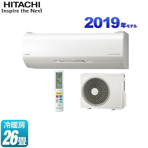 [RAS-ZJ80J2-W] 日立 ルームエアコン ZJシリーズ 白くまくん ハイグレードモデル 冷房/暖房:26畳程度 2019年モデル 単相200V・20A くらしカメラAI搭載 スターホワイト 【送料無料】
