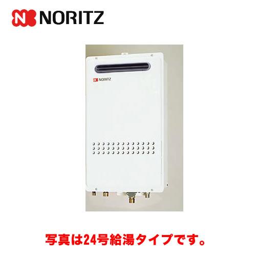 [GQ-2027AWX-DX-BL-13A-20A]【都市ガス】 ノーリツ ガス給湯器 高温水供給式 屋外壁掛形 PS標準設置形(PS設置) 20号 クイックオート 取り替え推奨品 接続口径:20A 【送料無料】