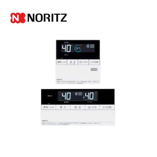 [RC-D112P]エネルック ガス給湯器リモコン 音声ガイド インターホン付 ノーリツ セットリモコン【リモコンのみの購入は不可】