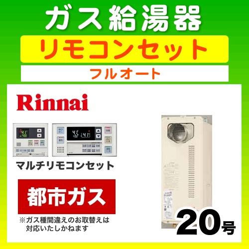 RUF-VS2005AT-13A-MBC-120V-T