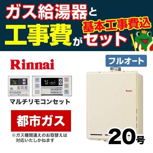RUF-A2005AUA-13A-120V-KJ