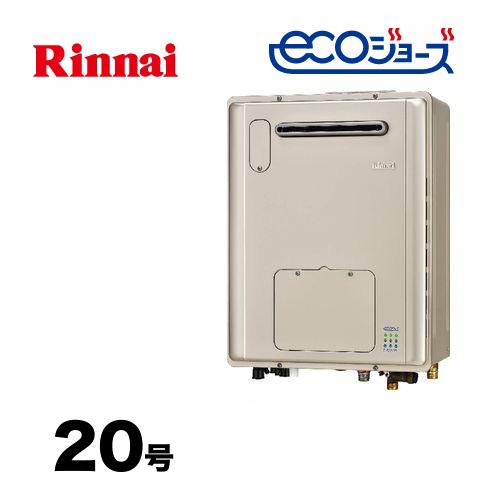 サービス RVD-E2005AW2-3 A プロパンガス リンナイ ガス給湯器 ガス給湯暖房用熱源機 Eシリーズ 直輸入品激安 20号 屋外壁掛 シャンパンメタリック 接続口径:20A ecoジョーズ 送料無料 リモコン別売 フルオート