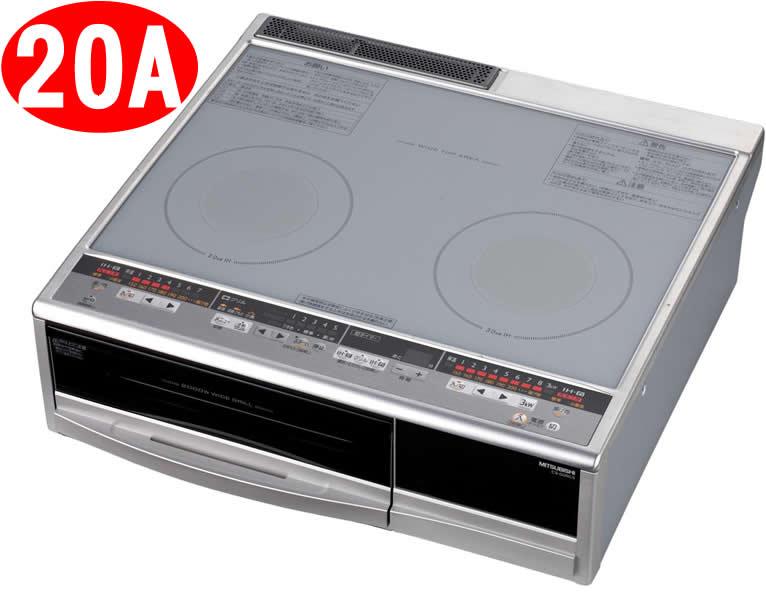 【送料無料】[CS-G29CS20A] IHクッキングヒーター IHヒーター 三菱  据置タイプ2口IH グレイスシルバー 60cm20A IHクッキングヒーター IHヒーター IHコンロ IH調理器