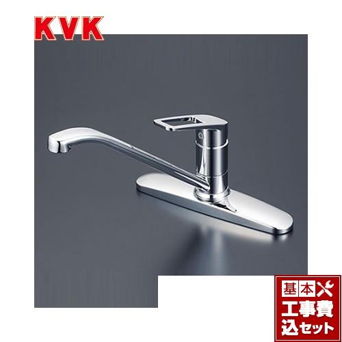 【リフォーム認定商品】【工事費込セット(商品+基本工事)】[KM5006ZT] KVK キッチン水栓 台付シングルレバー式混合栓 ツーホールタイプ