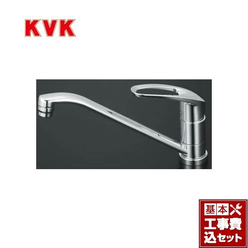 【リフォーム認定商品】【工事費込セット(商品+基本工事)】[KM5011T] KVK キッチン水栓 シングルレバー式混合栓 リングハンドル