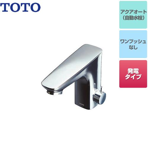 [TEXN20A] TOTO 洗面水栓 アクアオート オールインワンタイプ ワンホールタイプ サーモスタット混合水栓 台付自動水栓 発電タイプ スパウト長さ127mm ワンプッシュなし(排水栓なし) 【送料無料】