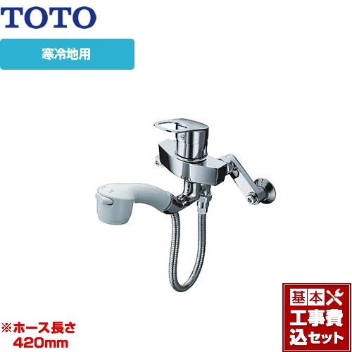 【リフォーム認定商品】【工事費込セット(商品+基本工事)】[TKGG36EZ] TOTO キッチン水栓 GGシリーズ(エコシングル水栓) シングルレバー混合栓(壁付きタイプ) ハンドシャワータイプ メタルハンドル