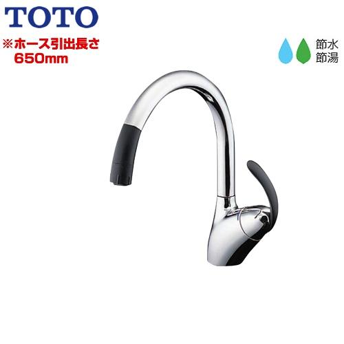 [TKN34PBRR] TOTO キッチン水栓 ニューウエーブシリーズ シングルレバー混合栓(台付き1穴タイプ) ハンドシャワー・吐水切り替えタイプ(グースネック) 【送料無料】