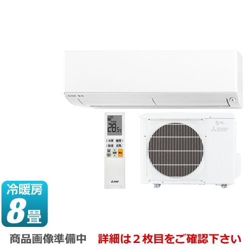 [MSZ-BXV2518-W] 三菱 ルームエアコン BXVシリーズ 霧ヶ峰 コンパクトモデル 冷房/暖房:8畳程度 2018年モデル 単相100V・15A ウェーブホワイト 【送料無料】