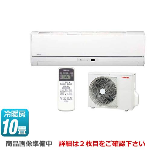 [RAS-2858V-W] 東芝 ルームエアコン Vシリーズ シンプル&快適エアコン 冷房/暖房:10畳程度 2018年モデル 単相100V・15A ムーンホワイト 【送料無料】