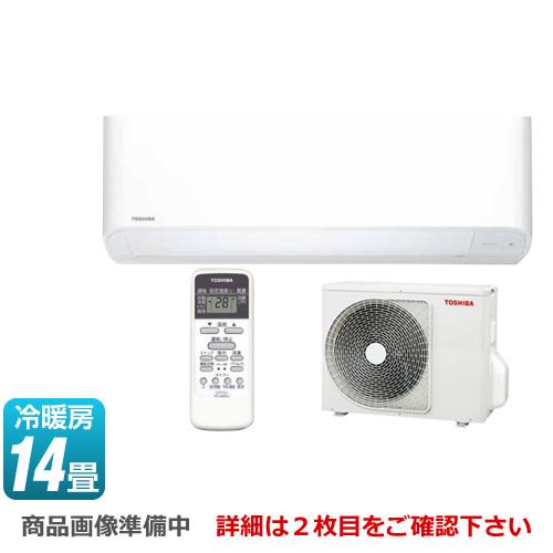 [RAS-4058V-W] 東芝 ルームエアコン Vシリーズ シンプル&快適エアコン 冷房/暖房:14畳程度 2018年モデル 単相100V・20A グランホワイト 【送料無料】