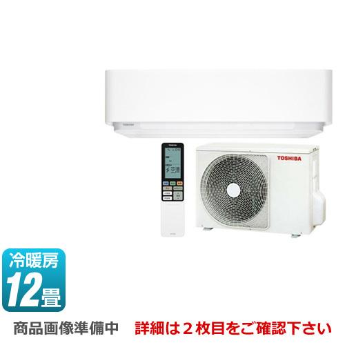 [RAS-E365DRH-W] 東芝 ルームエアコン E-DRHシリーズ 大清快 機能充実ハイスペックエアコン 冷房/暖房:12畳程度 2018年モデル 単相100V・20A プラズマ空清 グランホワイト 【送料無料】