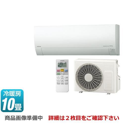 [RAS-MJ28H-W] 日立 ルームエアコン 白くまくん MJシリーズ 薄型エアコン 冷房/暖房:10畳程度 2018年モデル 単相100V・15A くらしセンサー搭載 スターホワイト 【送料無料】
