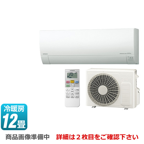 [RAS-MJ36H-W] 日立 ルームエアコン 白くまくん MJシリーズ 薄型エアコン 冷房/暖房:12畳程度 2018年モデル 単相100V・15A くらしセンサー搭載 スターホワイト 【送料無料】