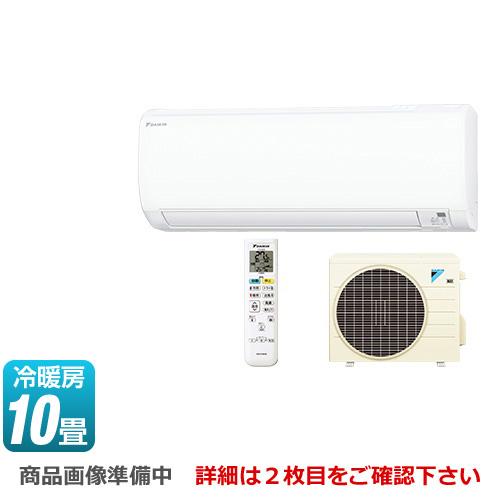 [S28VTES-W] ダイキン ルームエアコン Eシリーズ シンプル&コンパクトなベーシックモデル 冷房/暖房:10畳程度 2018年モデル 単相100V・15A 室内電源タイプ ホワイト 【送料無料】