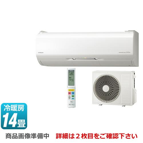 [RAS-XJ40J2-W] 日立 ルームエアコン XJシリーズ 白くまくん プレミアムモデル 冷房/暖房:14畳程度 2019年モデル 単相200V・20A くらしカメラAI搭載 スターホワイト 【送料無料】