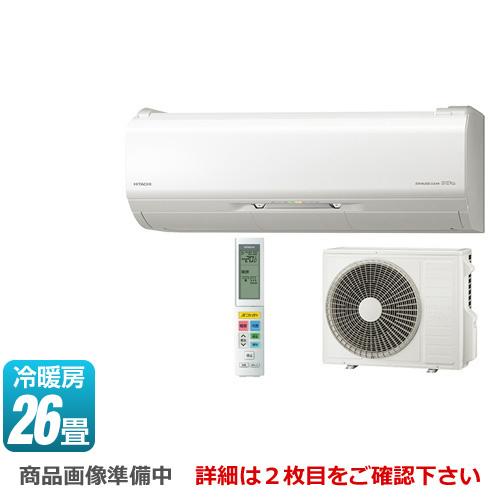 [RAS-XJ80J2-W] 日立 ルームエアコン XJシリーズ 白くまくん プレミアムモデル 冷房/暖房:26畳程度 2019年モデル 単相200V・20A くらしカメラAI搭載 スターホワイト 【送料無料】