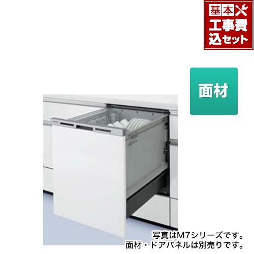【工事費込セット(商品+基本工事)】[NP-45MD8W] パナソニック 食器洗い乾燥機 M8シリーズ ハイグレードタイプ ドア面材型 幅45cm 【NP-45MD7W の後継品】 約6人分(44点) ディープタイプ 【送料無料】