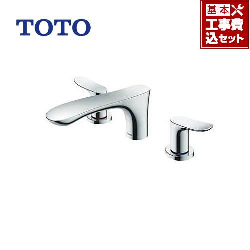 【工事費込セット(商品+基本工事)】[TBG01201J] TOTO 浴室水栓 台付2ハンドル混合水栓 GOシリーズ 【送料無料】
