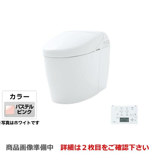 [CES9768FR-SR2] TOTO トイレ タンクレストイレ 床排水 排水心120/200mm ネオレストハイブリッドシリーズRHタイプ 便器 機種:RH1 露出給水 パステルピンク リモコン 【送料無料】