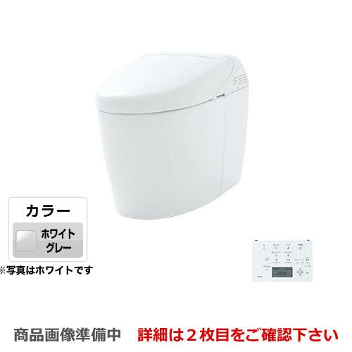 [CES9768PR-NG2] TOTO トイレ タンクレストイレ 壁排水 排水心120mm ネオレストハイブリッドシリーズRHタイプ 便器 機種:RH1 隠蔽給水 ホワイトグレー リモコン 【送料無料】