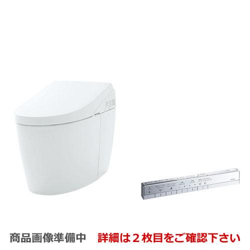 [CES9788FWR-NW1] TOTO トイレ タンクレストイレ 床排水 排水心120/200mm ネオレストハイブリッドシリーズAHタイプ 便器 機種:AH1 露出給水 ホワイト スティックリモコン 【送料無料】
