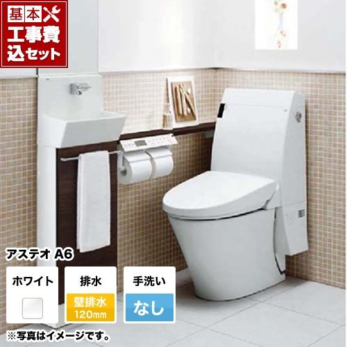 【お得な工事費込セット(商品+基本工事)】[YBC-A10P+DT-356J-BW1] INAX トイレ LIXIL アステオ シャワートイレ一体型 ECO6 床上排水(壁排水120mm) 手洗なし アクアセラミック グレード:A6 ピュアホワイト 【送料無料】