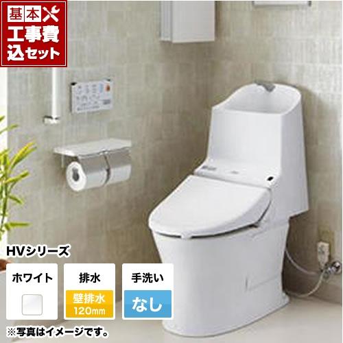 【工事費込セット(商品+基本工事)】[CES971P-NW1] TOTO トイレ HVシリーズ ウォシュレット一体形便器 一般地(流動方式兼用) 排水芯:120mm 壁排水 手洗なし ホワイト リモコン付属 【送料無料】 一体型