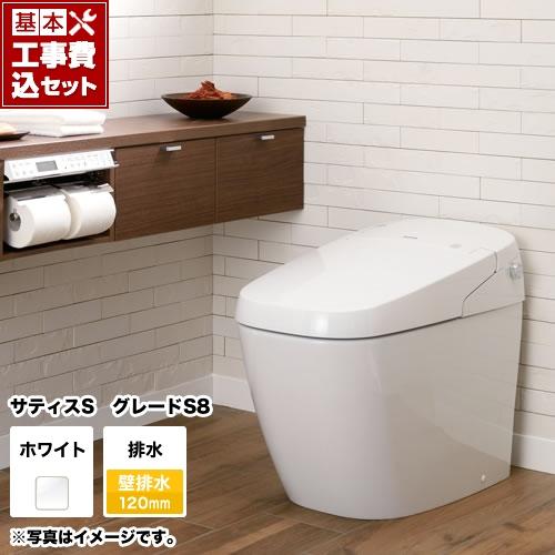 【工事費込セット(商品+基本工事)】[YBC-S20P-DV-S628P-BW1] INAX トイレ サティスS S8 壁排水120mm リクシル ECO5 部屋暖房 ピュアホワイト 壁リモコン付属 【送料無料】
