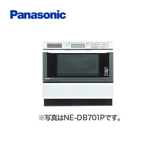 [NE-DB701WP]パナソニック 電気オーブンレンジ ビルトイン電気オーブンレンジ 熱風循環方式 200V シルバー(ケコミ部シルバー) 【送料無料】