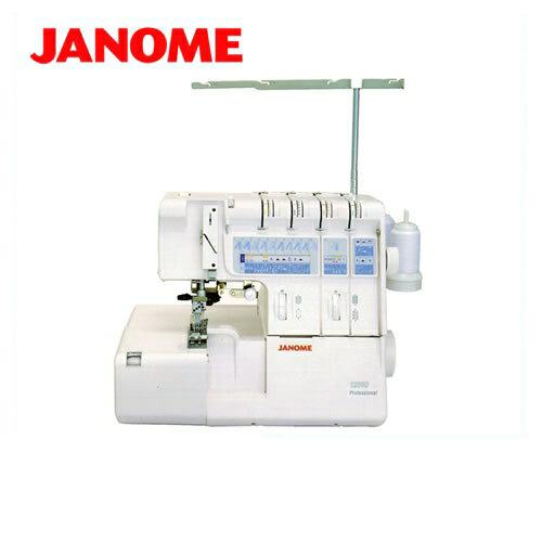 納期約1~2ヵ月[JNM-1200D]ジャノメ ミシン 1200D オーバーロックミシン 対応糸数とミシン針数:3本針5本糸 カンタン糸調子合わせ カバーステッチ機能付き ジャノメミシン 本体【メーカー直送のため代引不可】