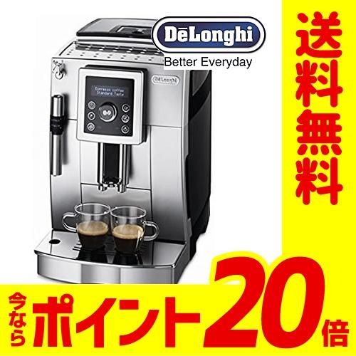 ECAM23420-SBN デロンギ コーヒーメーカー コンパクト全自動エスプレッソマシン マグニフィカS スペリオレ カフェ ジャポーネ搭載 :250 :1.8 新作 g 新着 シルバーブラック 豆ホッパー容量 送料無料 着脱式給水タンク容量 L