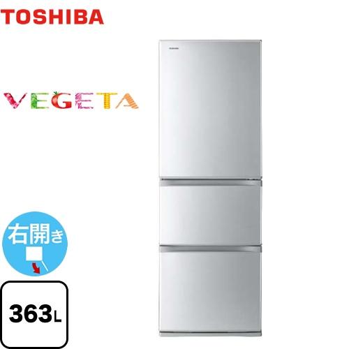 [GR-R36S-S] 東芝 冷蔵庫 ベジータ 右開き 片開きタイプ 363L 3ドア 【2~3人向け】 【大型】 シルバー 【送料無料】【大型重量品につき特別配送※配送にお日にちかかります】【設置無料】