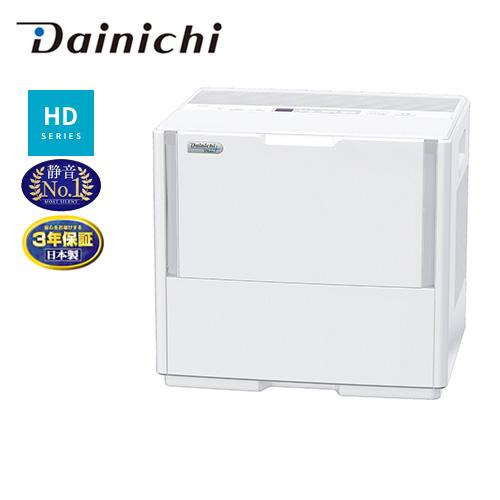 [HD-152-W] ダイニチ 加湿器 HDシリーズ パワフルモデル 気化ハイブリッド式加湿器 メーカー3年保証 日本製 12Lタンク(6.0×2個) 加湿量:1500ml/h ホワイト 【送料無料】