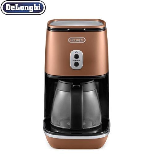 [ICMI011J-CP] デロンギ コーヒーメーカー ディスティンタコレクション ドリップコーヒーメーカー チタンコートフィルター採用 アロマモード スタイルコッパー 【送料無料】