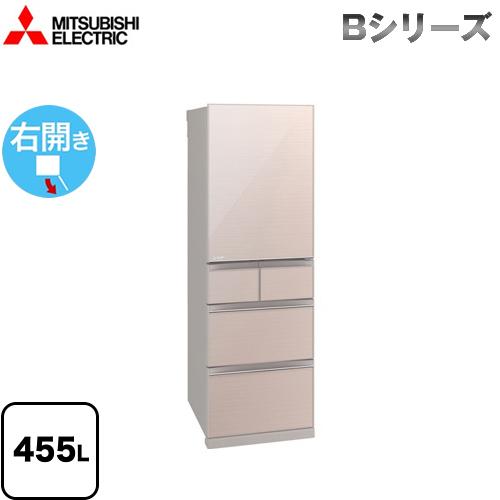 [MR-B46D-F] 三菱 冷蔵庫 Bシリーズ 右開き 片開きタイプ 455L 置けるスマート大容量 【3~4人向け】 【大型】 クリスタルフローラル 【送料無料】【大型重量品につき特別配送※配送にお日にちかかります】【設置無料】