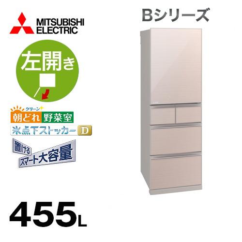 [MR-B46DL-F] 三菱 冷蔵庫 Bシリーズ 左開き 片開きタイプ 455L 置けるスマート大容量 【3~4人向け】 【大型】 クリスタルフローラル 【送料無料】【大型重量品につき特別配送※配送にお日にちかかります】【設置無料】