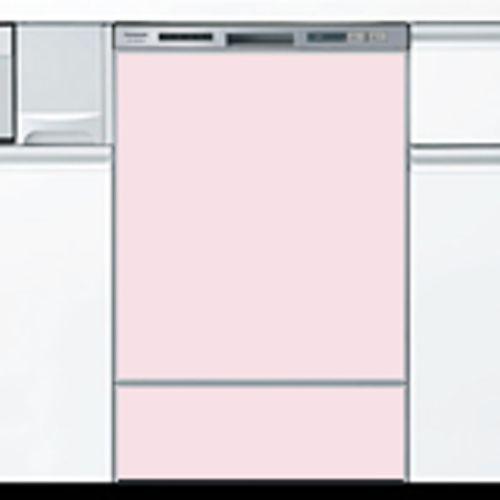 オリジナルドアパネルピンク(光沢なし)食洗機用パネル 化粧パネル※食器洗い乾燥機本体をご購入のお客様のみの販売となります